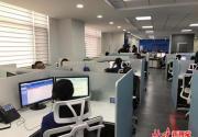 北京集中供熱鍋爐房點火試運行 15日居民室溫將保持18℃以上
