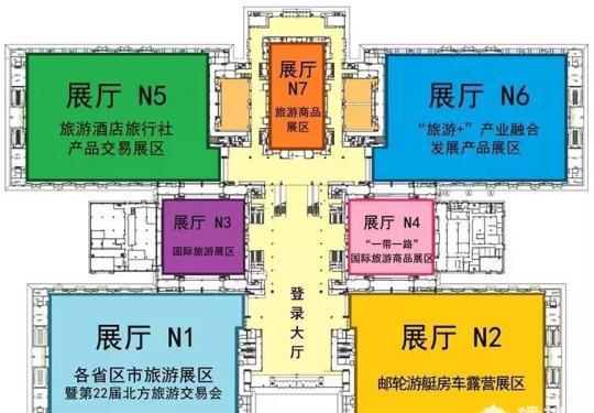 2018天津中国旅游产业博览会攻略(时间+地点+交通)
