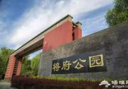 京城竟藏了一座绝美的冷门公园,连女神郭碧婷都跑来拍照打卡!