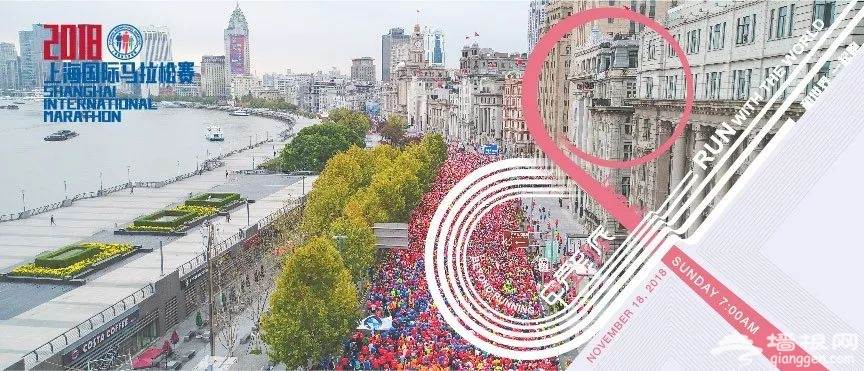 11月18日上海马拉松开跑 这些路段临时交通管制限行