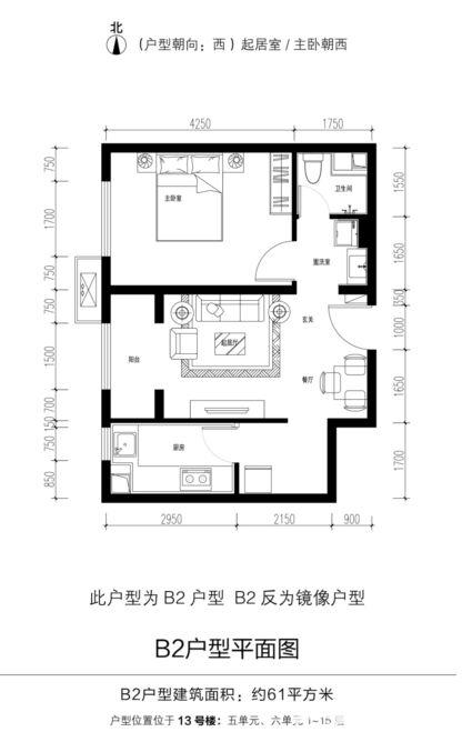 房山金林嘉苑共有产权房项目概况(位置+套数+价格+户型图)[墙根网]