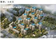 100多万能买房!北京房山3000套共有产权房周四申购