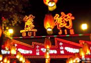 到北京必游览体验胜地,不去体验相当于没来过北京