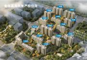 2018北京房山金林嘉苑共有产权房申请指南