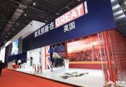 上海进博会场馆免费参观预约方式+开放时间