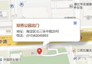 2019年北京博物馆通票购买入口(线上线下+微信购买)