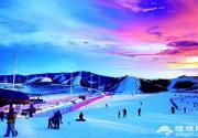 崇礼滑雪必看,160元住崇礼富龙四季小镇享轻奢度假...