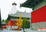 妙应寺:别名白塔寺老北京都熟 难想象清幽古寺曾是热闹庙会