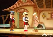 大型童话舞台剧《木偶奇遇记》(剧情介绍+时间+地点+票价+在线购票)