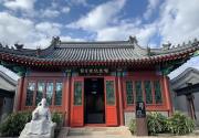 北京郭守敬纪念馆将于11月20日正式开馆迎客