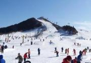 北京順義第四屆冰雪溫泉狂歡季即將盛大開幕