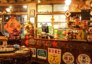 带你穿越的美食,北京怀旧餐厅