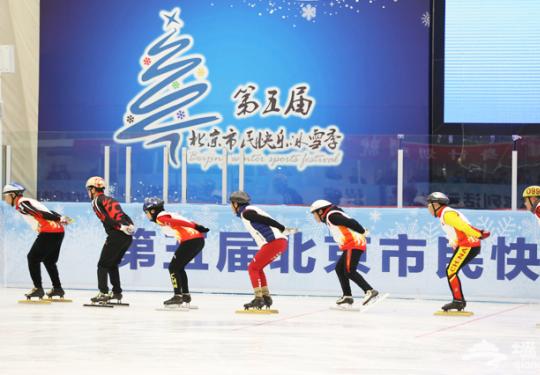 2018北京市民快乐冰雪季(时间+活动+免费体验券)