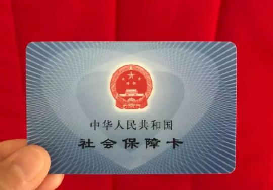207年北京社保缴费情况怎么查询?5种查询方法及核对项目