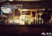 北京五道口酒吧推荐,各种风格任你挑