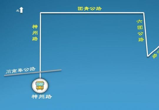 上海奉贤区南团线公交线路走向调整及更名