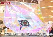 2019上海新天地圣诞新年亮灯仪式11月21日启动