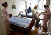 北京出台养老机构运营补贴新政 每床位每月最高补贴1050元