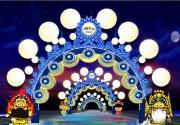 2018-2019北京欢乐谷奇幻灯光节将于11月30日开幕