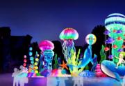 2018-2019北京欢乐谷奇幻灯光节什么时候开放