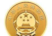 人民币发行70周年纪念钞30日开始预约,北京第一批分配数量680万张