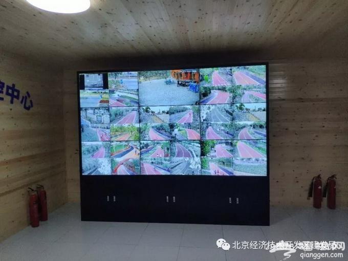"""北京亦庄有座""""智慧公园"""":座椅能充电 垃圾桶自动感应[墙根网]"""