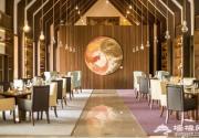 圣露庄园艺阁西餐厅11月26日试营业,不玩套路全单6.8折