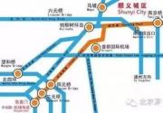 北京莲花山滑雪场交通指南(地址+公交+自驾)