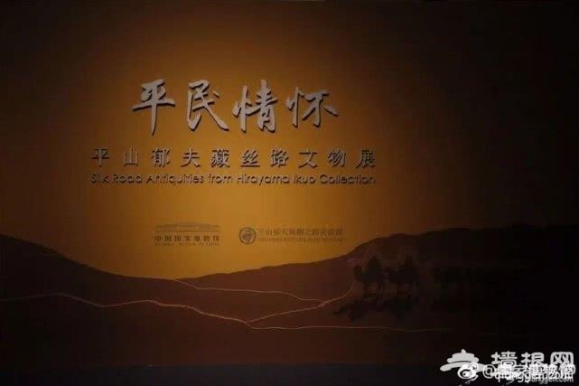 2018年12月北京值得一看的艺术展览推荐[墙根网]