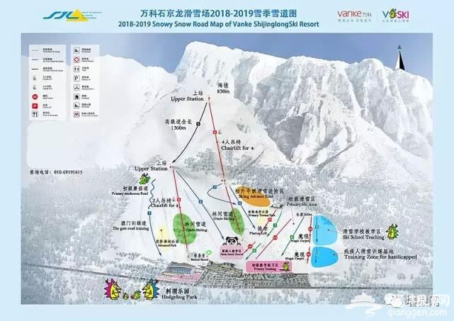 万科石京龙滑雪场开板特惠周末票130元限量发售[墙根网]