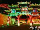 十二月旅游好去處,夜游延慶龍慶峽