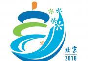 北京市首届冬运会12月5日开幕 将吸引6万多人参与