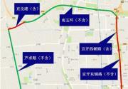 2019大兴限行区域及地图一览