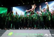 北京国安现足球文化节!索里亚诺离队,官方发4个再见显出重视性