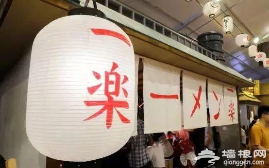 2018北京《火影忍者》动画实境展时间 门票 活动
