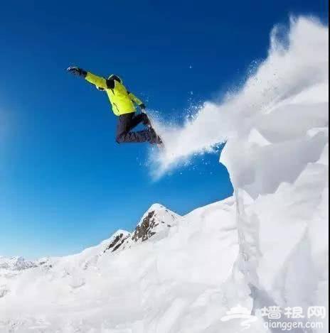 北京房山云居滑雪周末试滑票开抢啦~超强福利!只要44元!每天限量200张哦~[墙根网]