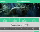 北京自然博物馆将实行分时段预约参观(预约地址+流程)
