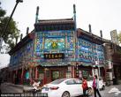 走过北京这些百年老街,我再也不想去其他古镇了!