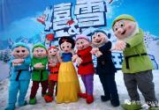 2019北京欢乐水魔方冰雪节(时间+季卡+活动攻略)