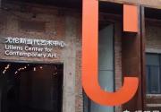 北京艺术气息爆棚的美术馆,约起来吧!
