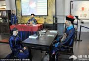 北京这三个历史文化类博物馆:冷门好去处