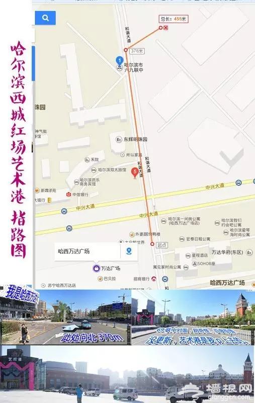 2019哈尔滨冰雪动漫节游玩攻略(时间、地点、门票)