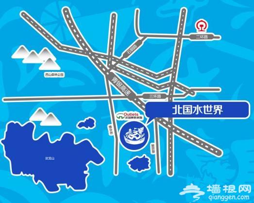 2018石家庄北国水世界圣诞节活动