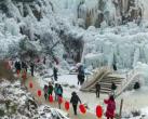 2018保定满城第四届龙居冰瀑节(时间+地址+门票)