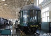 铁道博物馆:世界了解中国的一扇窗口