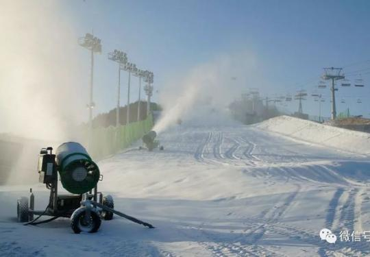 北京南山滑雪场12月1日起开放营业 全天仅需52元/人