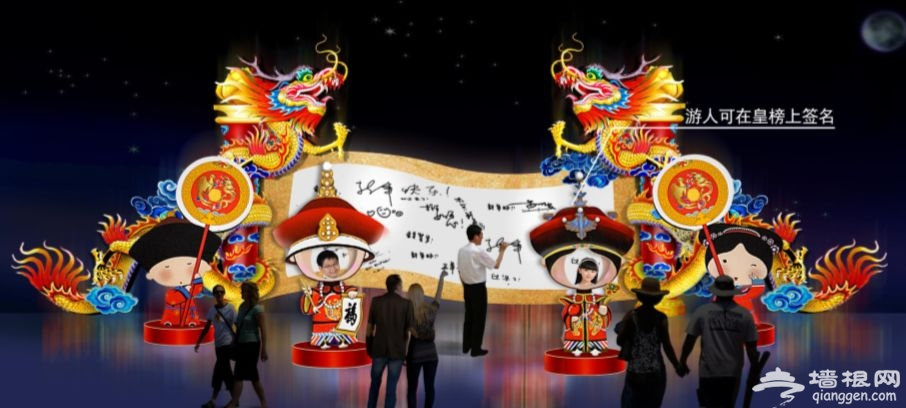 2019北京欢乐谷奇幻灯光节璀璨开启 夜场特惠仅需59.9元
