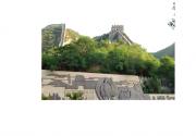 2019版锦绣江山旅游卡景区名录(北京天津景区游览指南)