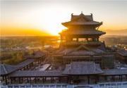 明年4月1日,与您相约北京世园会
