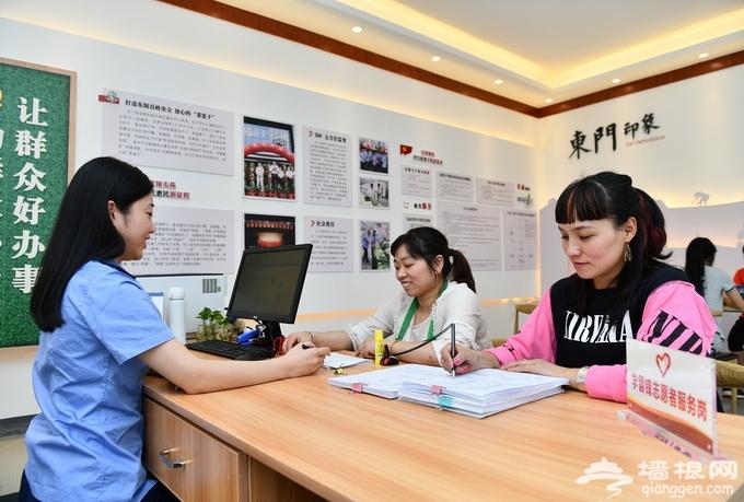 北京各级政务大厅不迁入城市副中心 将推APP让百姓办事更方便[墙根网]